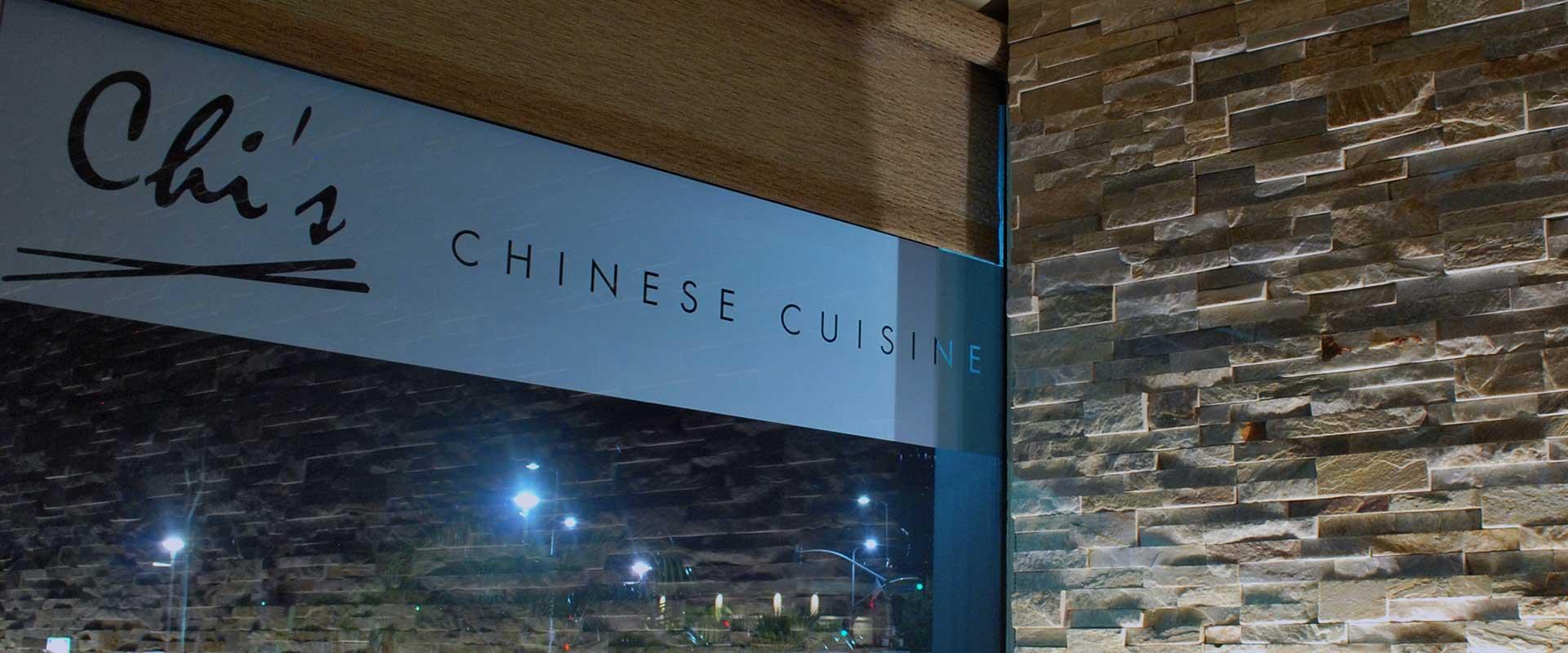 Chis_Restaurant1