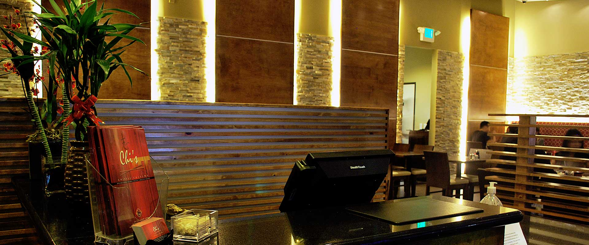 Chis_Restaurant2